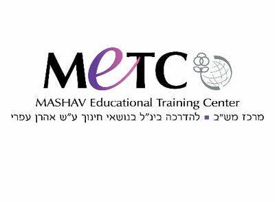 Gobierno de Israel destaca modelo flexible de evaluación en línea de las UTS